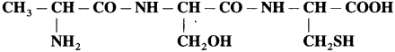 Maharashtra Board Class 12 Chemistry Solutions Chapter 14 Biomolecules 71